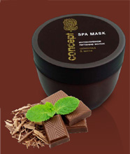 spa_mask_chocolate.jpg